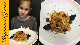 СПАГЕТТИ С САРДИНАМИ / la pasta con sarde