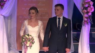 Илья & Алёна — Церемония
