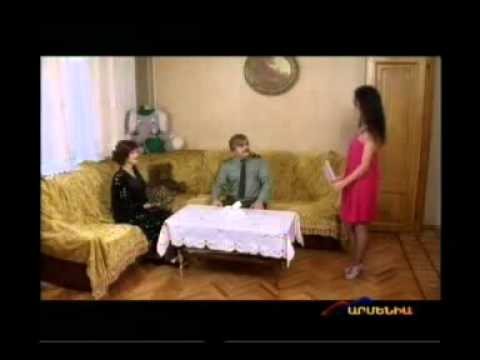 YouTube          Erevan 2