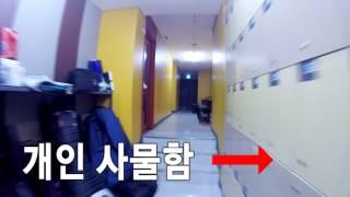 SJA 지하2층 - 연습실/사물함
