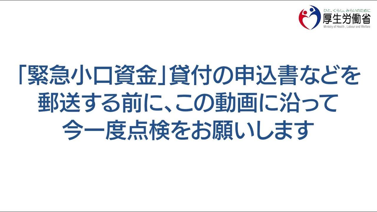 資金 総合 大阪 支援