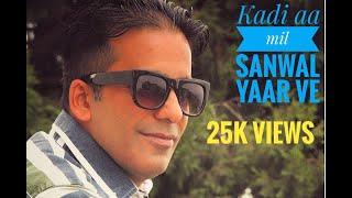 Kadi Aa Mil Sanwal Yaar Ve (Full Video Song)