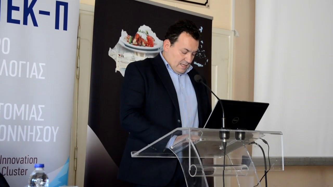 Ημερίδα για την ελιά και το ελαιόλαδο στη γαστρονομία και οι τρόποι στήριξής τους στην Τρίπολη