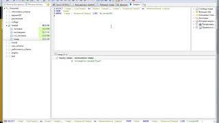 Бази даних: Урок 5: SQL. Інструкція SELECT