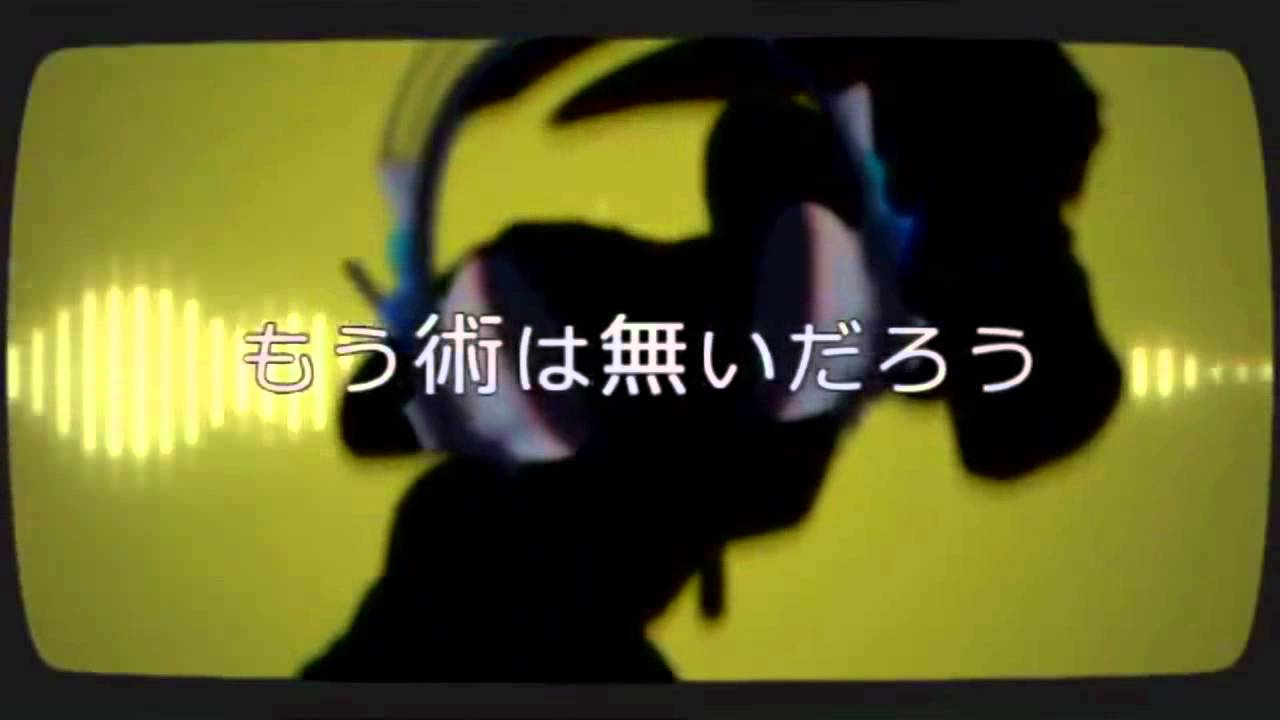 【IA】ヘッドフォンアクターを英語で歌ってみた