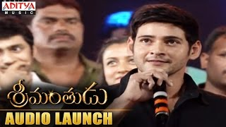 Mahesh Babu Emotional Speech At Srimanthudu Audio Launch || Mahesh Babu , Shruti Haasan