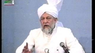 Urdu Khutba Juma on June 10, 1994 by Hazrat Mirza Tahir Ahmad