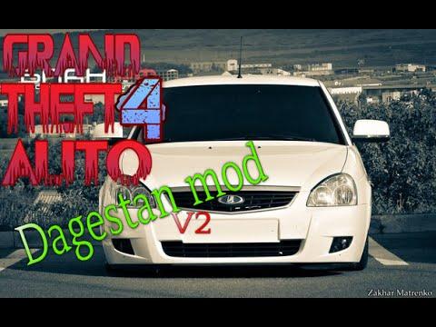 Gta 4 Бпан Edition Скачать Торрент