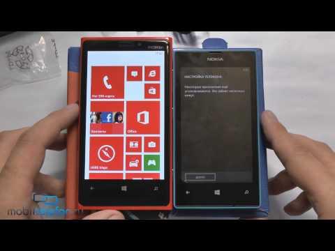 Распаковка Nokia Lumia 520 (unboxing): первое знакомство