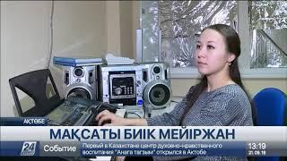 Мейіржан Жидебай – Eurovision Junior 2018 іріктеу кезеңіне жолдама алғандардың бірі