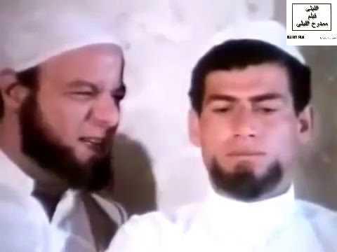 تحميل Mp4 Mp3 الليثي فيلم فيلم الملائكة لا تسكن ا