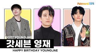 갓세븐 영재, 'HAPPY BIRTHDAY YOUNGJAE OF GOT7' SEPTEMBER …