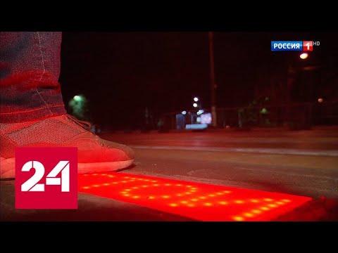 В Подмосковье появились первые тактильные светофоры - Россия 24