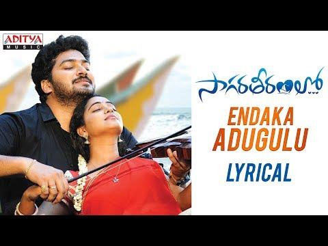 Endaka Adugulu  Lyrical   Saagaratheeramlo Songs   Dishanth, Aishwarya