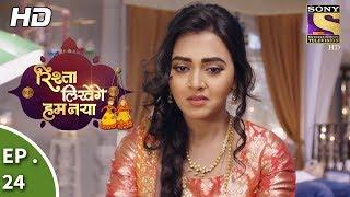 Rishta Likhenge Hum Naya - Ep 24 - Webisode - 8th December, 2017