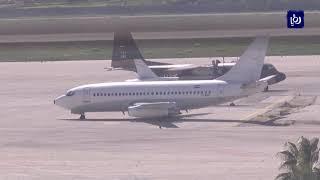 هيئة الطيران: مطار عمان المدني في ماركا غير مرخص بانتظار تصويب أوضاعه (12/9/2019)