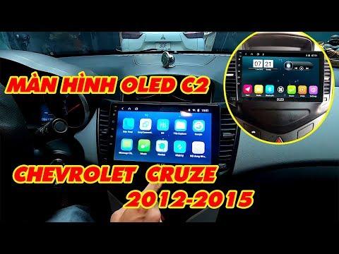 Màn Hình Nên Lắp Cho Xe Chevrolet Cruze 2012-2015    Màn Hình Ô Tô