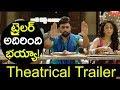 Balakrishnudu Movie Trailer | Nara Rohit | Regina Cassandra | Vennela Kishore | YOYO TV Channel