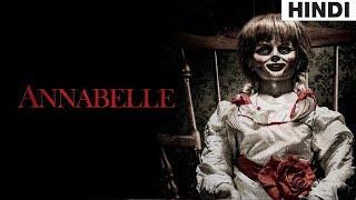 Annabelle (2014) Horror Full Movie Explained in Hindi
