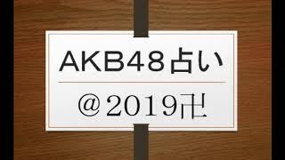 http://plaza.rakuten.co.jp/daimyouou/diary/201812310000 乙女座VIRGO...