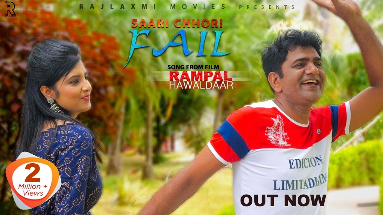 Download Sari Chhori Fail | Uttar kumar | Aishwarya Tyagi | New Haryanvi Song 2021 | Sonu Khudaniya | Sonam