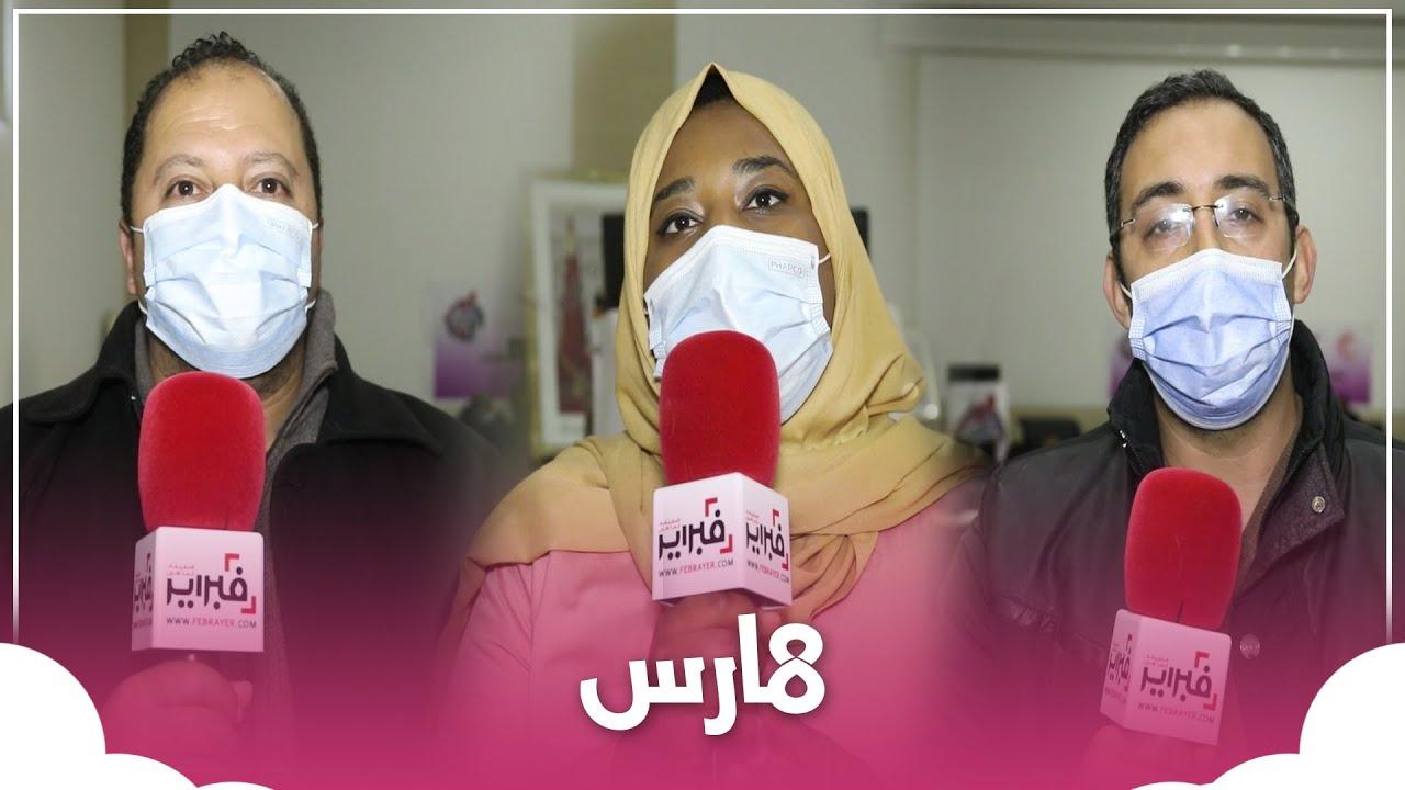 الشغيلة الصحية بمراكش: وزير الصحة حرمنا من منحة كو_رونا  - نشر قبل 4 ساعة
