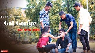 Gal Goriye | High Rated Gabru | Guru Randhawa | Cute Love Story 2019 | Jay Production