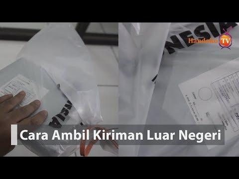 MESIN TEMPUR DAN LAPIS BAJA AMERIKA SUDAH TIBA DI INDONESIA