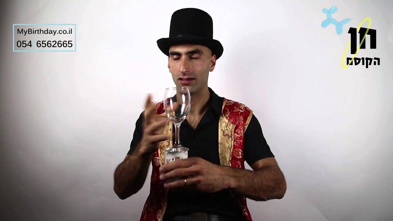 קלף על כוס - איך מאזנים כוס על קלף?