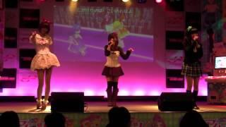 わか・ふうり・すなお from STAR☆ANIS - Trap of Love