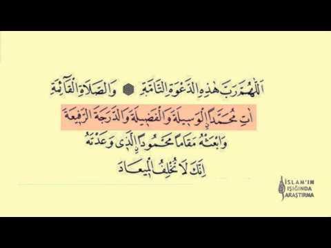 Ezan Duası Dinle (Arapça Okunuşu)