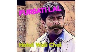 Fursati Lal | Hotel Wali Chai | Funny Story | For Kids | Hindi Jokes