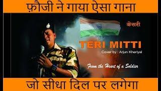 Teri Mitti | Kesari Unplugged by Arjun Kheriyal | Honey Sandhu | Arko | B Praak