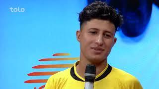 بامداد خوش - ورزشگاه - صحبت با تیم ملی ۱۶ سال که مقام دوم را در رقابت های مرکزی آسیا بدست آورده اند