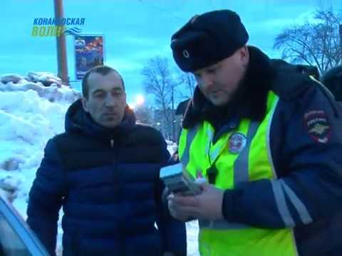 В Конаково сотрудники Госавтоинспекции  провели очередной контроль трезвости