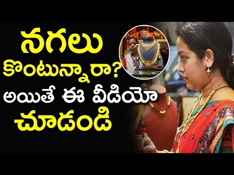 Unknown Facts About Gold | Significance And Importance of Akshaya Tritiya | Tollywood Nagar