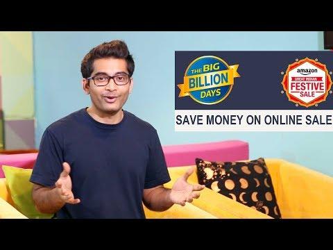 5 Tips to Save Money on Online Sale in India #Amazon big festive #Flipkart Big Billion Day Sale