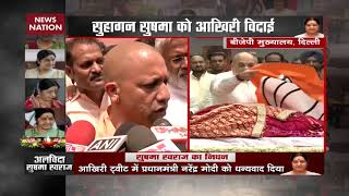 What UP Chief Minister Yogi Adityanath said on death of Sushma Swaraj