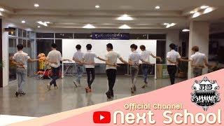 NEXT SCHOOL Cover After School (애프터스쿨) - Shampoo [Dance Practice Ver]