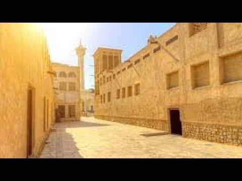 Old DUBAI    Bastakia    Syed ALI