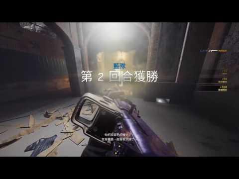 Pulse - Wall Hacker?---(HK)Rainbow Six Siege Channel By A14N