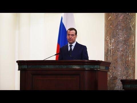 Коллегия Минфина России об итогах работы в 2018 году и задачах на 2019 год