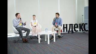 063. Машинное обучение в маркетинге. Дискуссия в Яндексе.