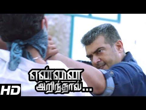 Yennai Arindhaal - Fight Scene | Ajith | Trisha | Harris jayaraj