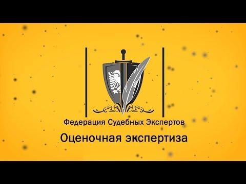 💲 Оценка долей в уставном капитале // Переоценка основных средств ООО