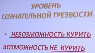 урок трезвости  восемь главных греховных страстей – Фахреев Владимир Анварович