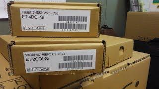 ビジネスホン ナカヨ Si Sを組み上げました。
