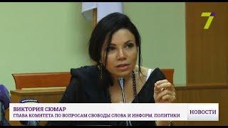 К 2018 году по всей территории региона будет вещать украинское телевидение(, 2017-09-12T18:12:34.000Z)
