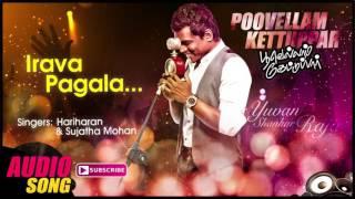 Irava Pagala Song | Poovellam Kettuppar Tamil Movie Songs | Suriya | Jyothika | Yuvan Shankar Raja