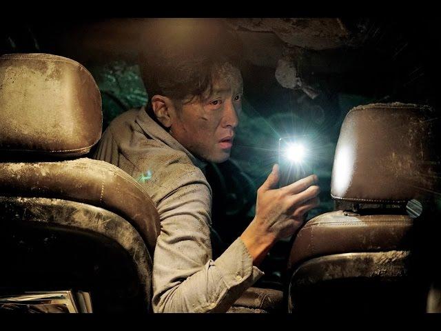 トンネルの崩落事故に遭った男の運命は!?映画『トンネル 闇に鎖(とざ)された男』予告編